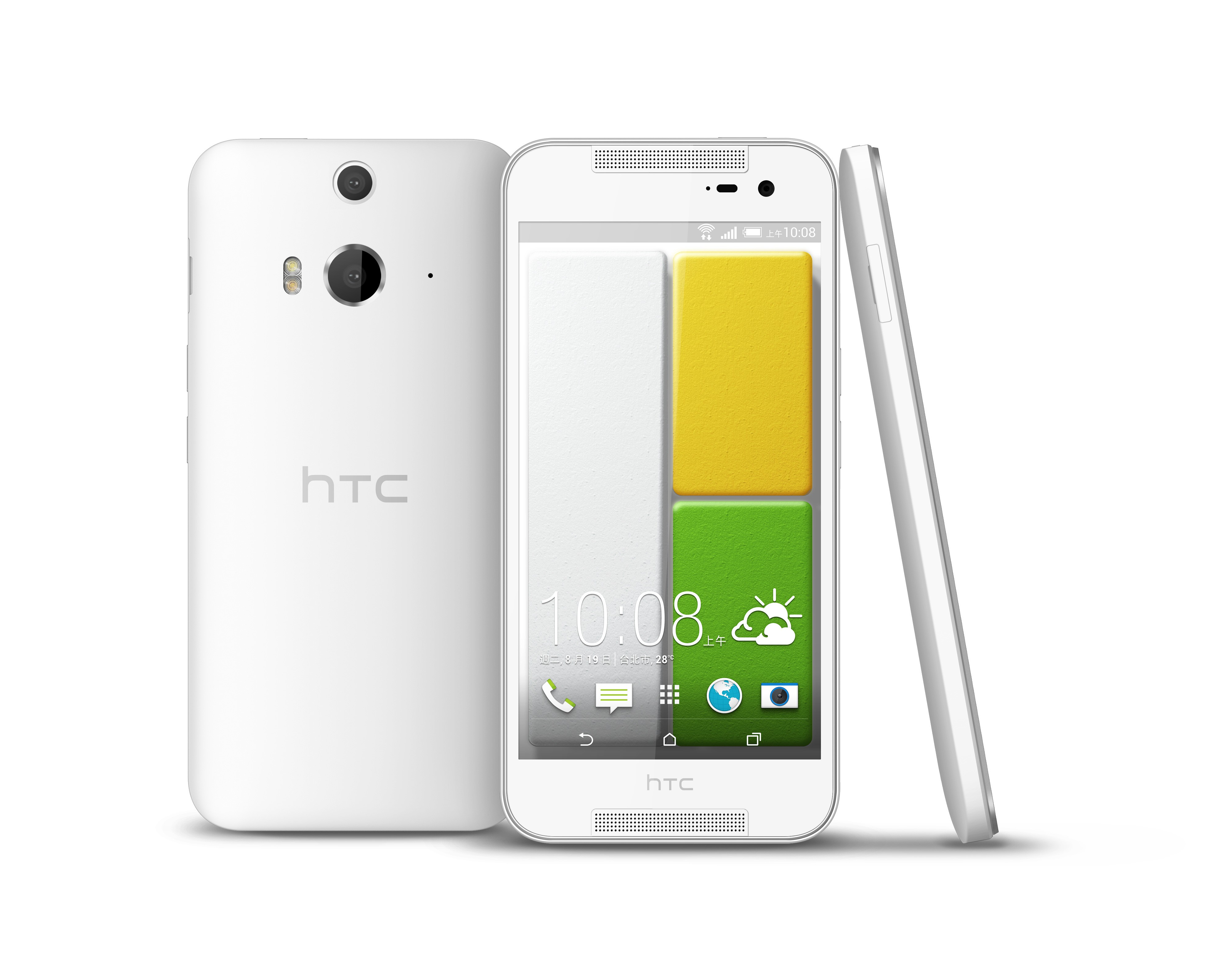HTC Butterfly 2 Parts