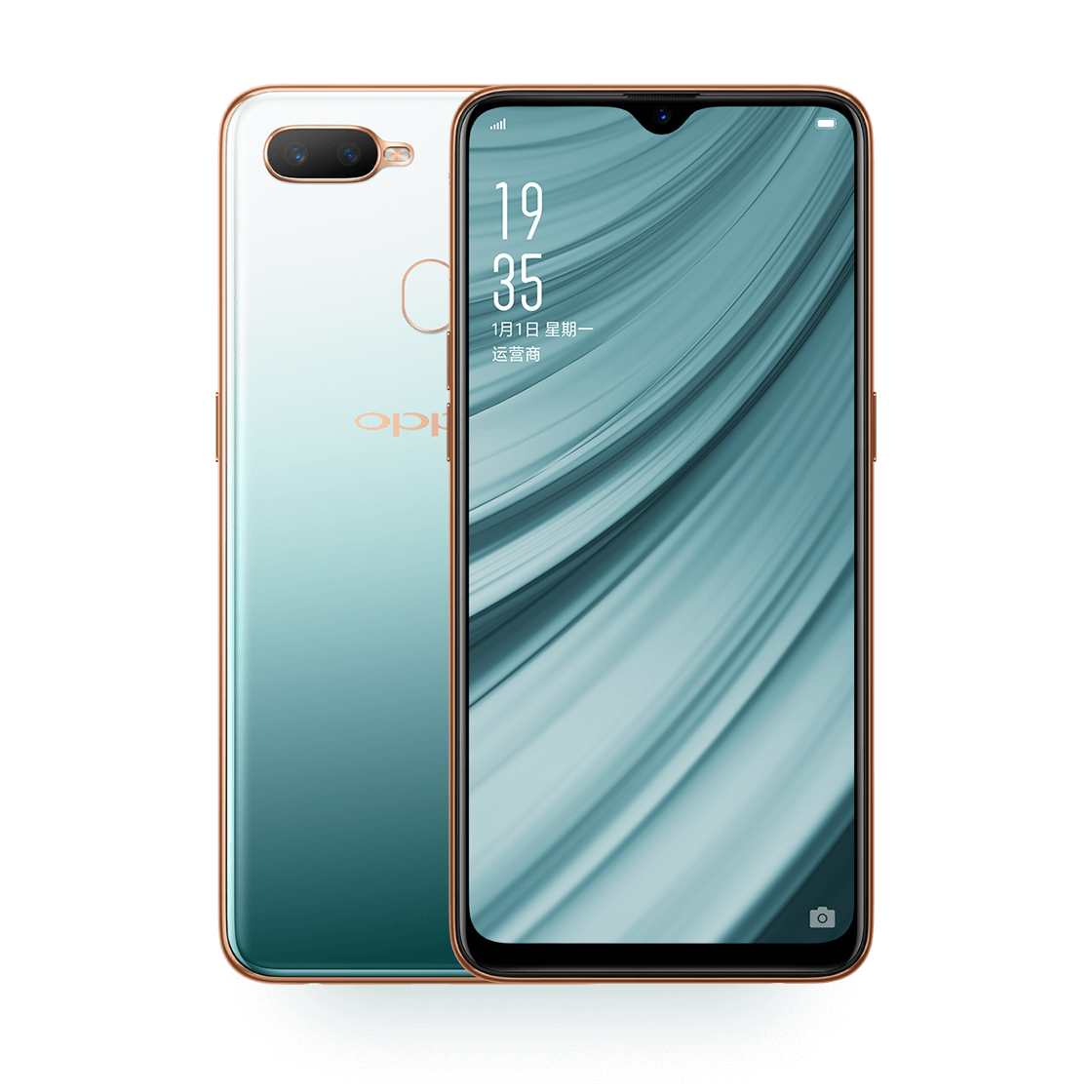 Oppo A7x Parts