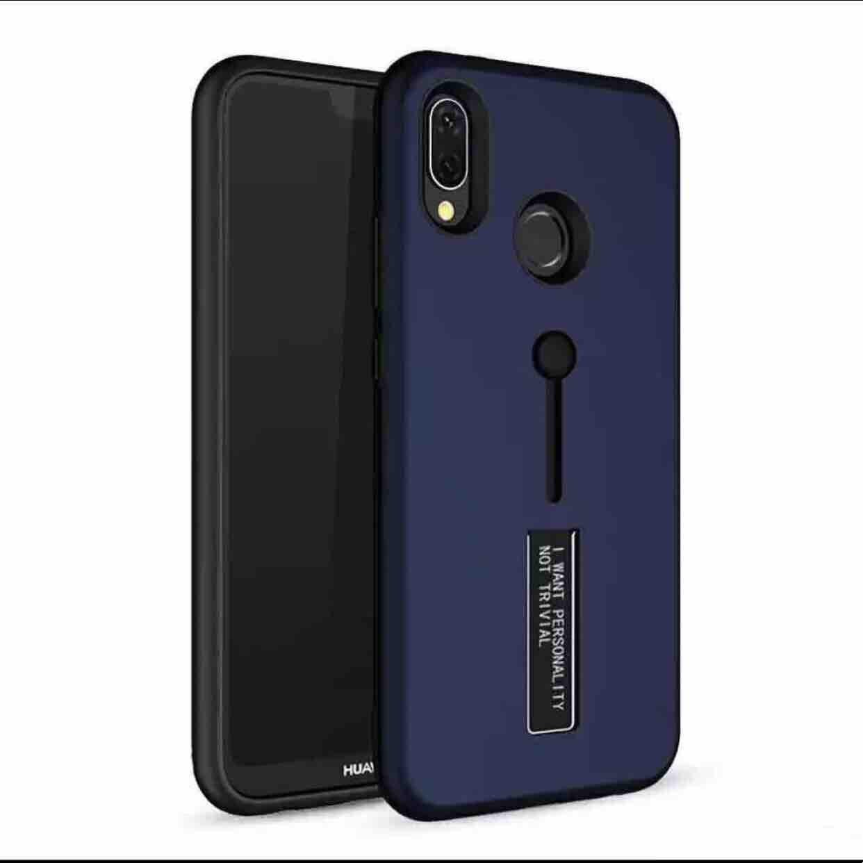 Vivo Cell Phone Case